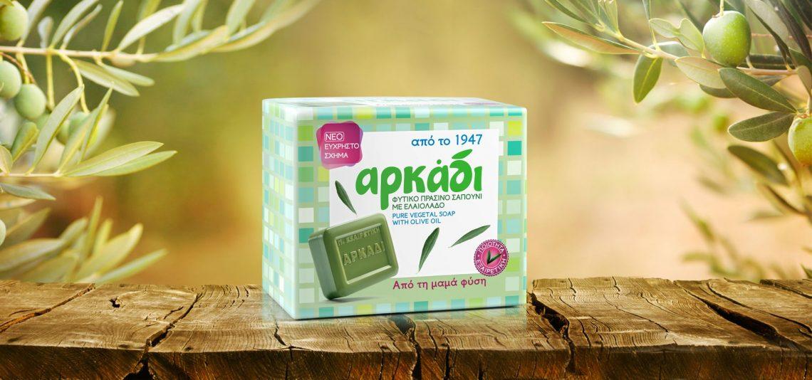 Φυτικό Πράσινο Σαπούνι Ελαιόλαδο - Πράσινο Σαπούνι Αρκάδι