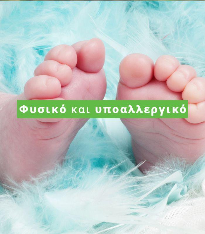 Αρκάδι Baby Μαλακτικό Ρούχων