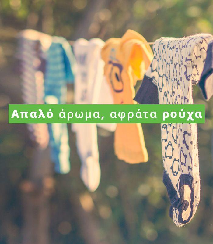 Αρκάδι Baby Υγρό Πλυντηρίου - Απορρυπαντικό Ρούχων