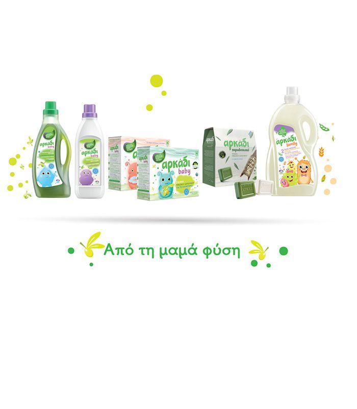 Αρκάδι Εταιρία - Φυσικο Πρασινο Σαπουνι Ελαιολαδου