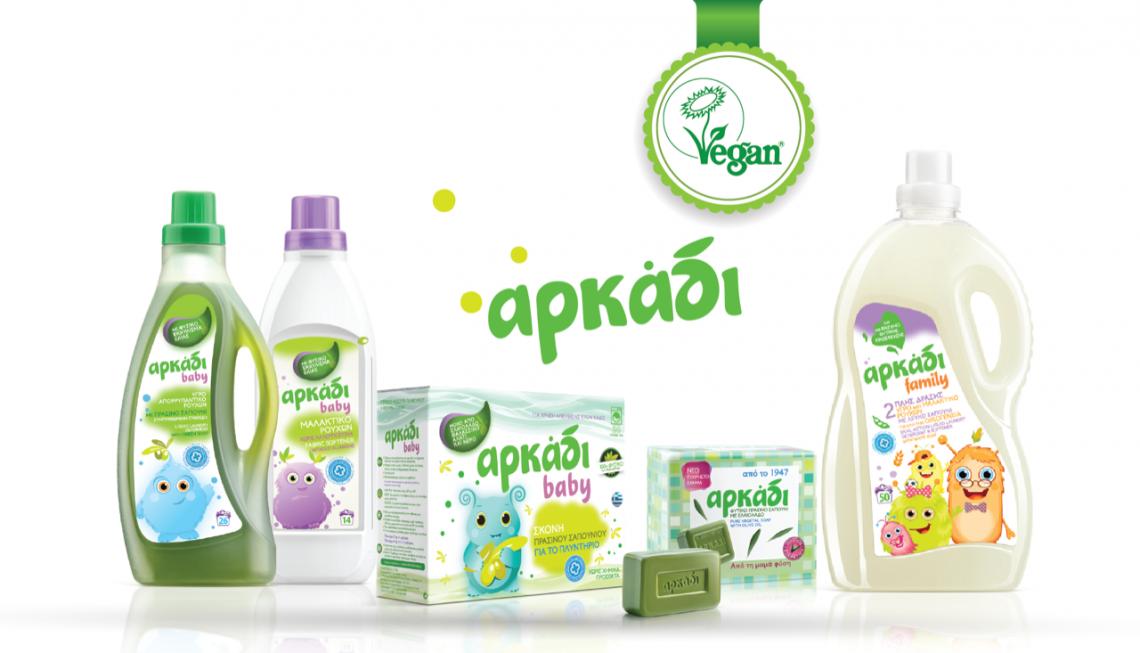 Αρκαδι Vegan - Φυσικο Πράσινο Σαπούνι - Σαπωνοποιία Αρκάδι