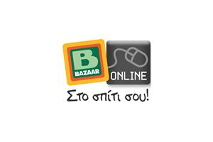 Προϊόντα Αρκάδι Online στο e-shop του Bazaar - ΕΛΟΜΑΣ
