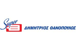 Προϊόντα Αρκάδι Online στο e-shop του Supermarket Θανόπουλος