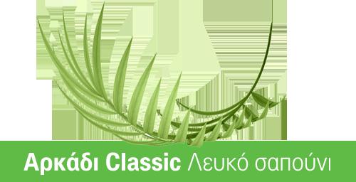 Αρκάδι Classic Λευκό Σαπούνι Πλάκα