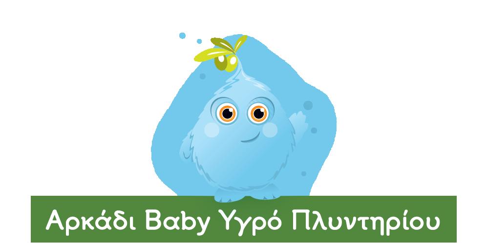 Arkadi Baby Liquid Laundry Detergent Green Soap Hypo