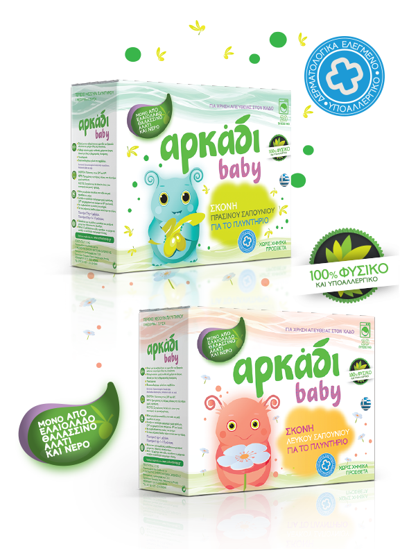 Arkadi Baby Powder for washing machines - Pure Cleanliness