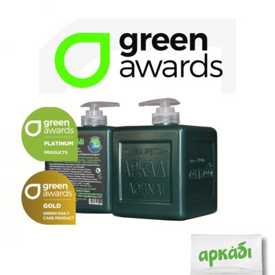 Φυσικο Πράσινο Σαπούνι Αρκάδι green awards - Ιστορία