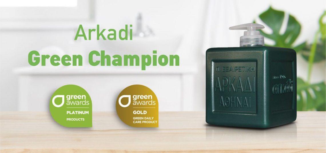 And the - winner - is Arkadi